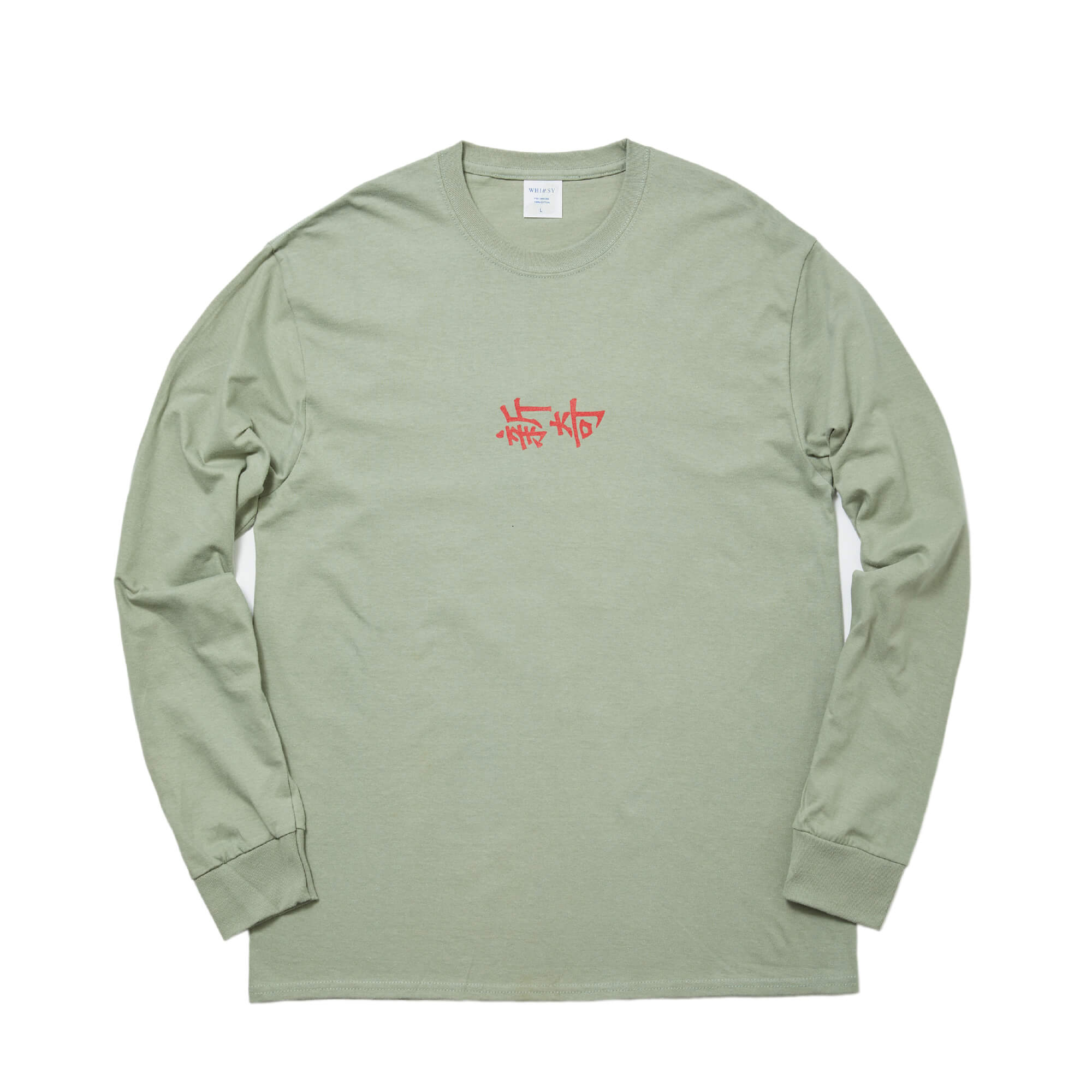 DRAGON LS TEE